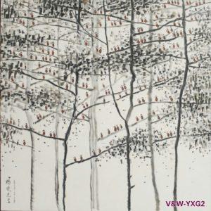 V&W-YXG2