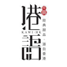 KAWI•HK