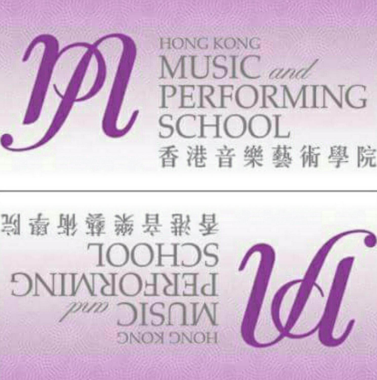 香港音樂藝術學院