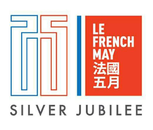 Le French May Arts Festival 2017